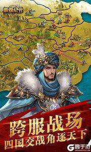 雷霆纪元电脑版游戏截图-3