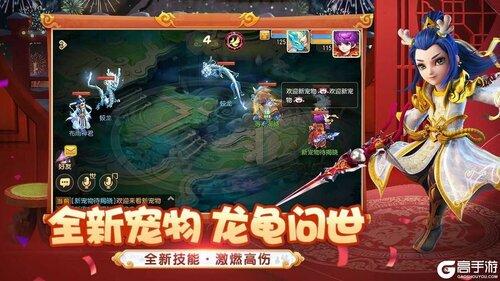梦幻西游辅助工具游戏截图-4