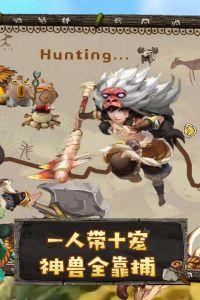 斗战英魂游戏截图-3