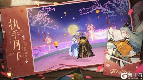 太古妖皇诀九游版游戏截图-1