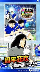 队长小翼:最强十一人破解版游戏截图-4
