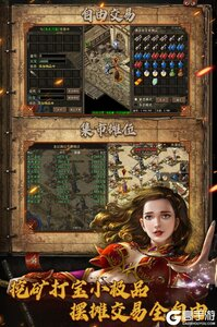 复古传神官方版游戏截图-3