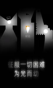 Last Light电脑版游戏截图-3
