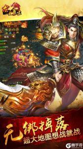 龍與勇士(移動)游戲截圖-1