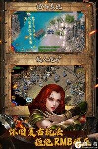 复古传神官方版游戏截图-1
