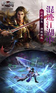 紫府苍穹官方版游戏截图-0