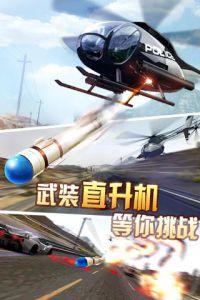 天天飞车游戏截图-2