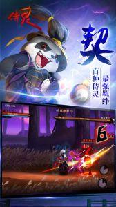 侍灵游戏截图-4