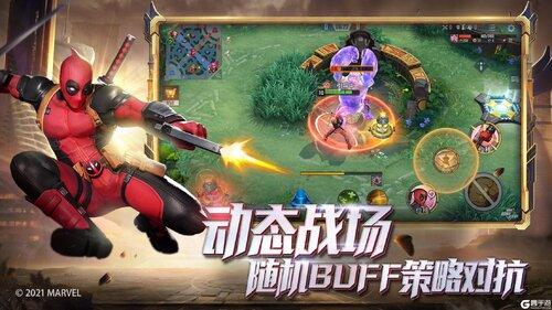 漫威超级战争游戏截图-2