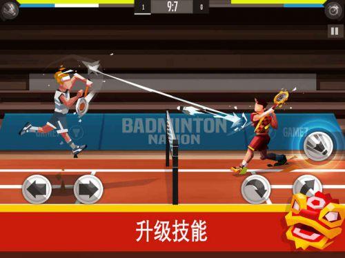 羽毛球高高手电脑版游戏截图-5