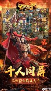 龙城传奇测试版游戏截图-1
