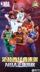 王者NBA游戏截图-0