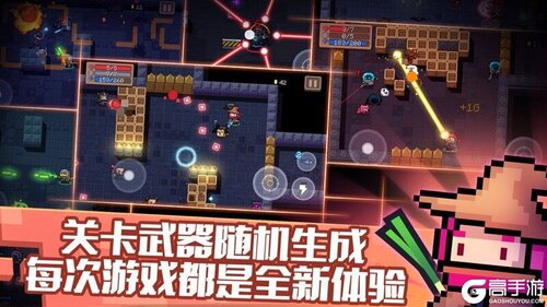 元气骑士安卓版游戏截图-4