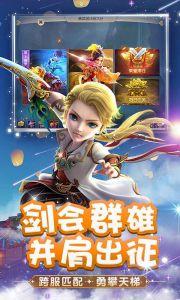 梦幻西游游戏截图-0