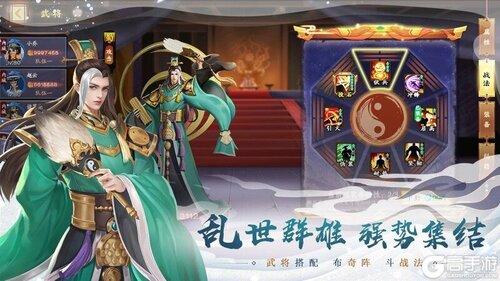 胡莱三国3官方版游戏截图-2