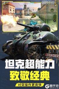 钢铁力量2电脑版游戏截图-1