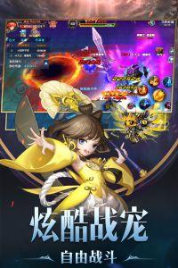 幻域戰魂游戲截圖-2