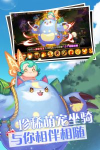 梦幻物语游戏截图-2