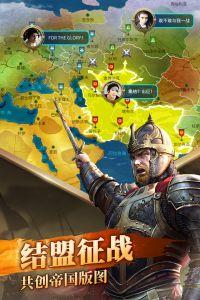 英雄之城II游戏截图-4