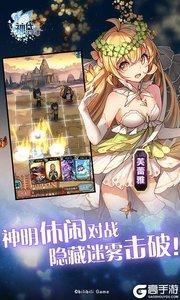 神代梦华谭百度版游戏截图-1