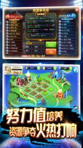 皮卡堂3D-精灵王者游戏截图-3