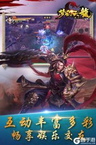梦幻天龙游戏截图-1
