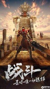 王城英雄OL手机版游戏截图-0