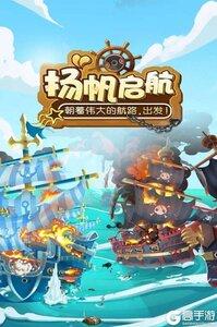 海底寻宝大作战九游版游戏截图-3
