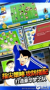 队长小翼:最强十一人破解版游戏截图-2