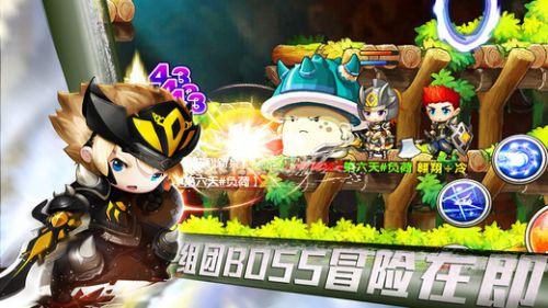 冒险王2官方版游戏截图-6