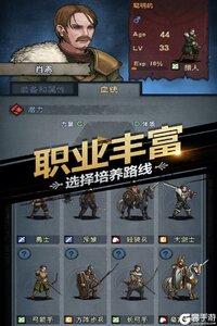 诸神皇冠游戏截图-0
