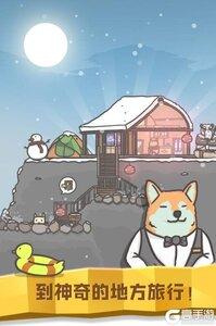 月兔历险记官方版游戏截图-3