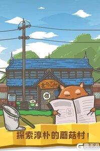 月兔历险记官方版游戏截图-2