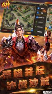 众神官方版游戏截图-3