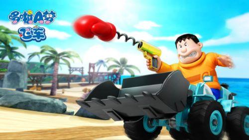 哆啦A梦飞车游戏截图-0