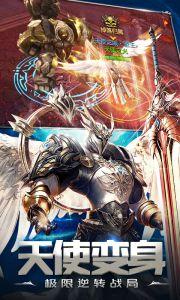 天使纪元游戏截图-4