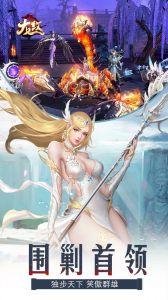龙纹最新版游戏截图-4