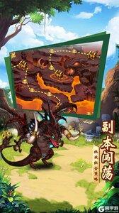 魔神战纪手机版游戏截图-1