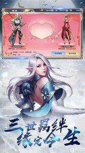龙征七海OL果盘版游戏截图-4