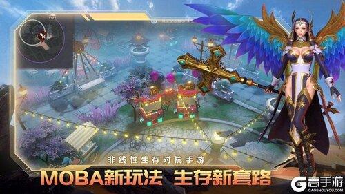 战塔英雄官方版游戏截图-1