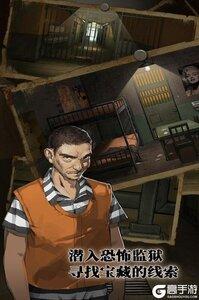 密室逃脱绝境系列7印加古城游戏截图-3