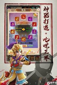 神仙与妖怪游戏截图-2