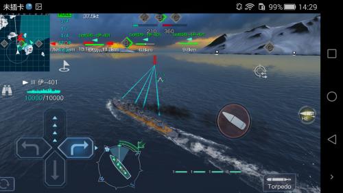舰炮与鱼雷(战舰联盟)游戏截图-0