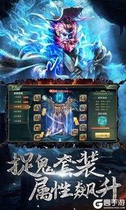 九幽幻剑录游戏截图-4