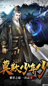 天外飞仙(御剑传说)电脑版游戏截图-2