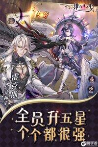 绯石之心九游版游戏截图-3