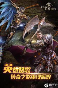 神龙战争游戏截图-2