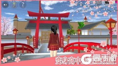 樱花校园模拟器电脑版游戏截图-1