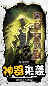 超神挂机(神魔之战)辅助工具游戏截图-2