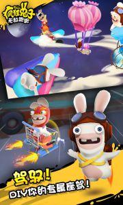 疯狂兔子:无敌跑跑电脑版游戏截图-1